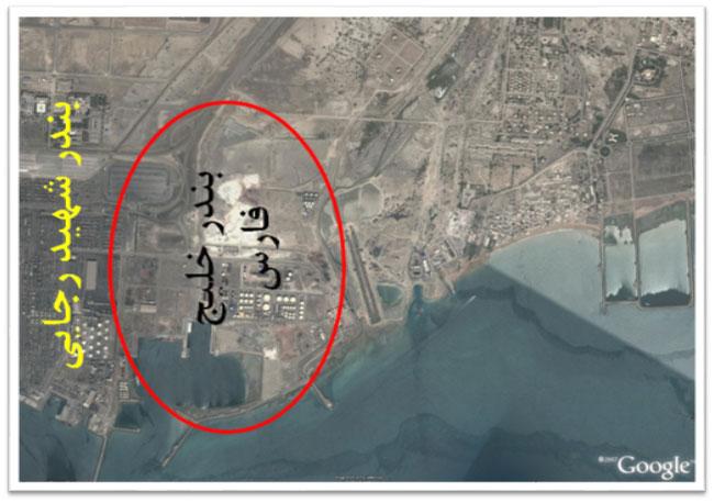 ساماندهی و احداث خطوط لوله انتقال فرآورده های نفتی در بندر خلیج فارس