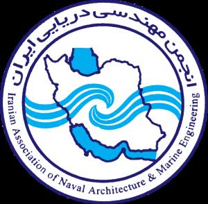 انجمن مهندسی دریایی ایران