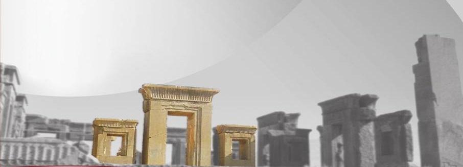 سردر کاخ تچرا ـ تخت جمشید ـ شیراز ـ ایران