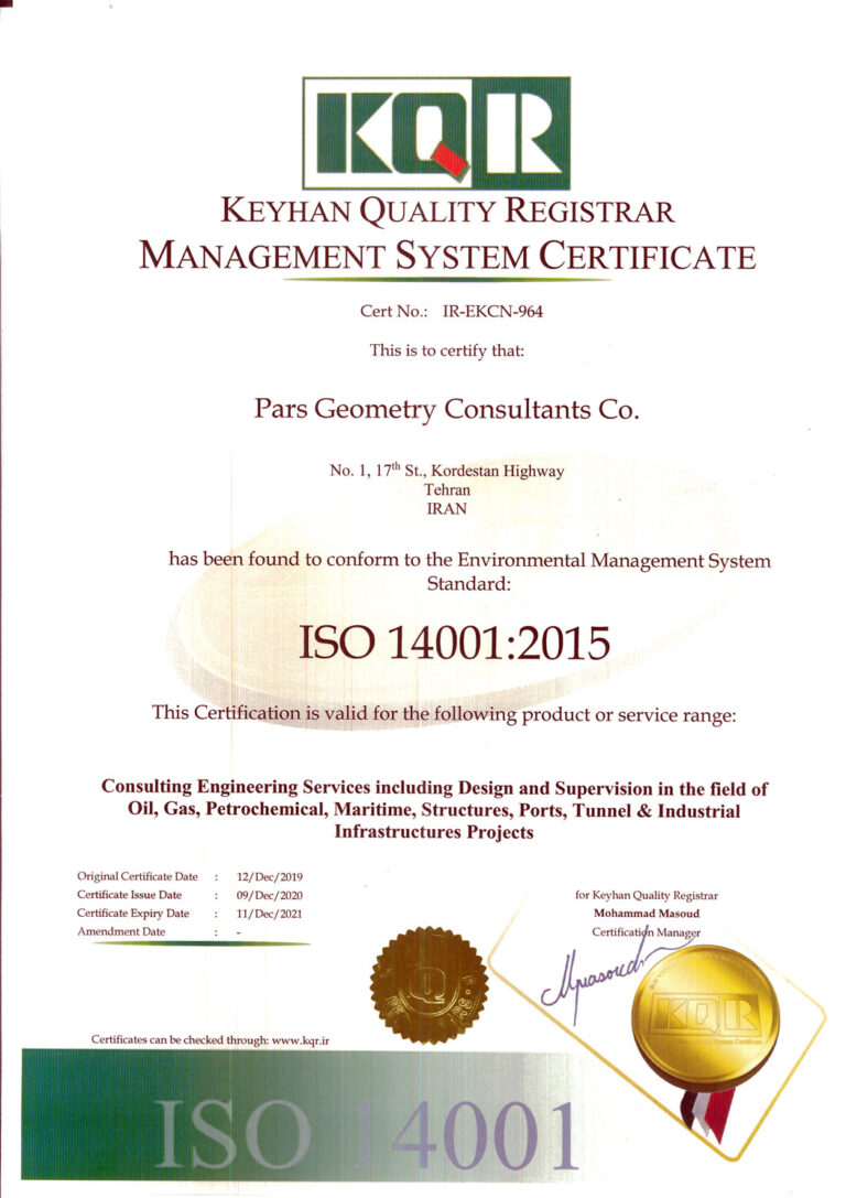 ISO-14001-2021