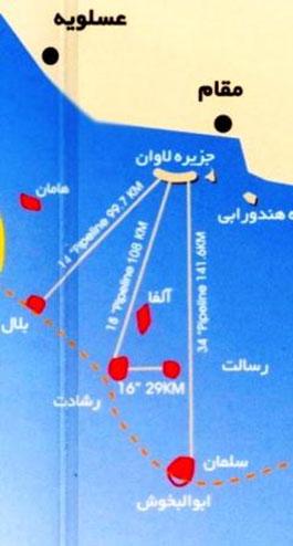 موقعیت جزیره نفتی لاوان و حوزه¬های نفتی مجاور آن